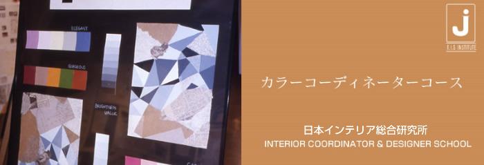 color_top
